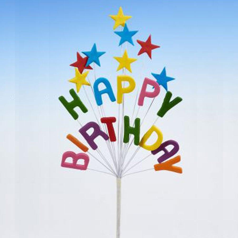 Happy Birthday Tate  Cake